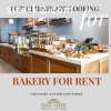 Bakery for Rent