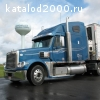 DRIVERS CDL-A